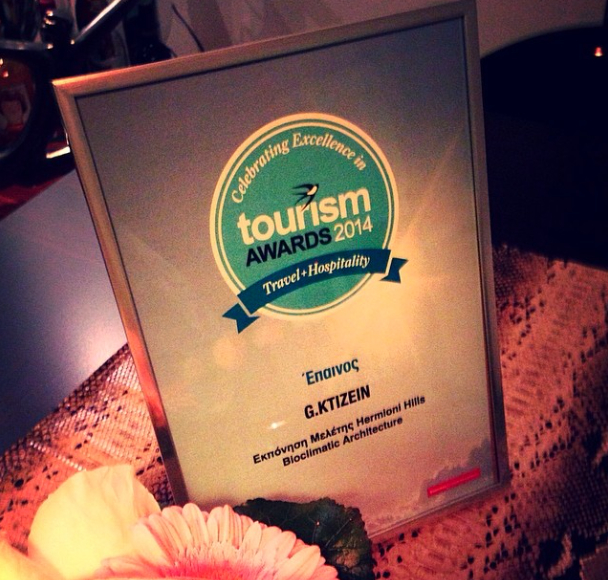 TourismAwards